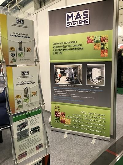 МАС Системз на выставке Fresh Business Expo 2018!