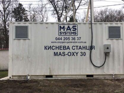 Кислородная станция в контейнерном исполнении производительностью 30 нм3/ч