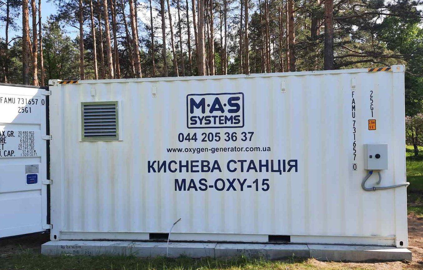 Кислородная станция в контейнерном исполнении производительностью 15 нм3/ч